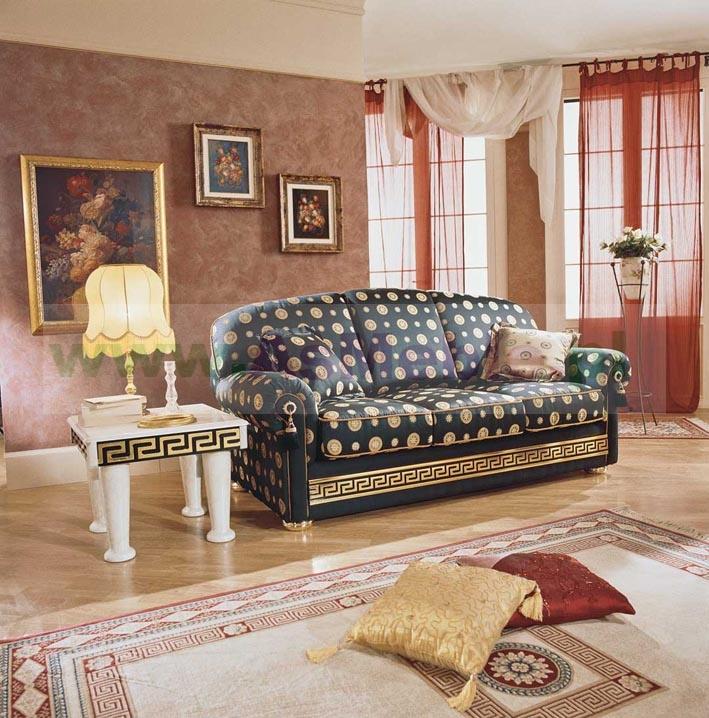 Мягкая Мебель В Гостиную Купить В Москве