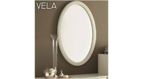 Vela Beige  -  lustro owalne Magic